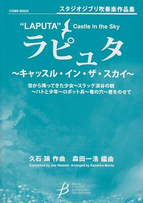 Studio Ghibli Laputa Castle in the Sky Brass Band sheet music collection book