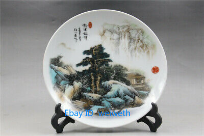 """8""""Chinese Old Famille Rose Porcelain painted landscapes Plate w Qianlong Mark"""