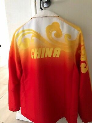 Adidas 2008 olympics CHINA jacket  -  Mens Large