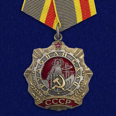 USSR AWARD Order of Labor Glory 1st degree mockup