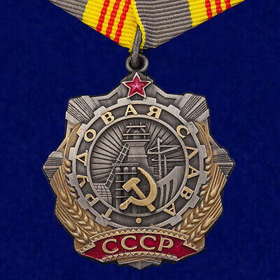 USSR AWARD Order of Labor Glory 3 degrees mockup