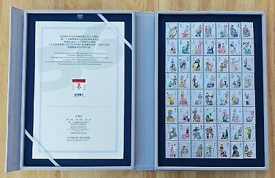Beijing Olympics 56 Pin Set, People's Olympic Series, 56 Ethnic Groups of China