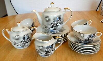Hayasi KUTANI Lithophane Tea Set 22 Pieces, Waterfall Mill Village, Mid Century