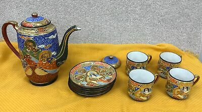 Oriental Chinese Japanese Style Colourful Decorative Tea Set Made In Japan #258