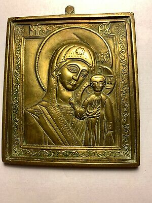 Antique Russian Icon  Our Lady Hodegetria Of Kazan 19th Century, Bronze