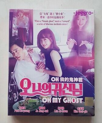 OH MY GHOST (PK version) Korean Drama DVD with Good English