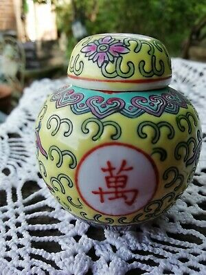 Vintage Small Chinese Lidded Ginger Jar Trinket Box Hand Decorated Enamel Paint