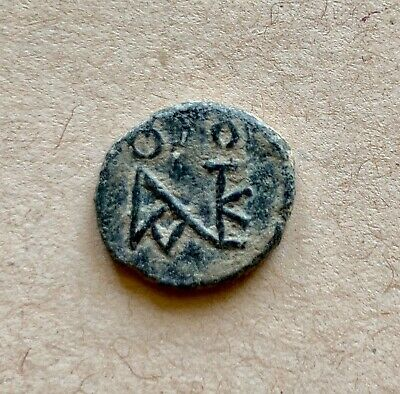 Byzantine bronze pentanummium (6th cent). A very nice coin!