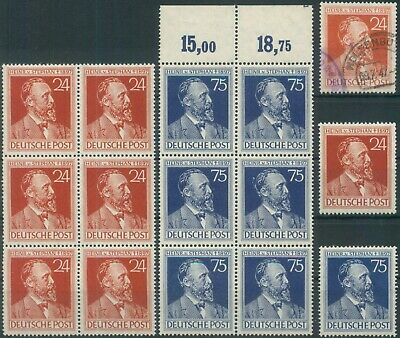 Germany Allied Occ. General Issues 1947 Mi 963-964 P965 von Stephan various