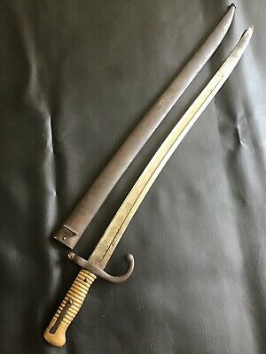 pre-WWI Antique French Model 1866 Chassepot Bayonet dated Juin 1871 - NICE!