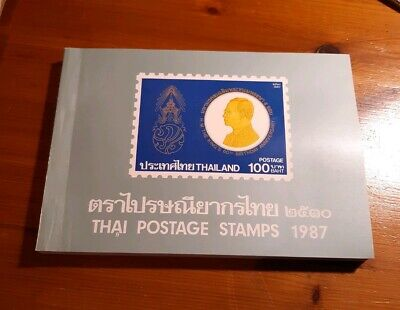 Thailand 1987 Complete Year Set Unmounted Mint Incl 100 Baht Kings Anniversary