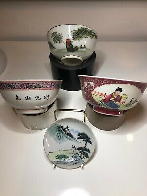 Antique Early C.20th Chinese Porcelain 3 Bowls And 1 Saucer Circa 1900