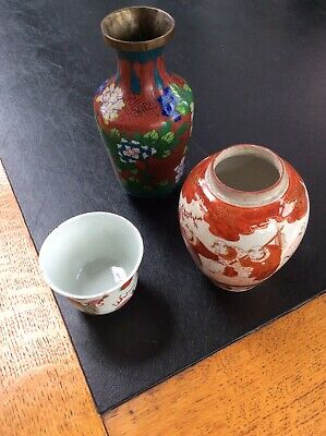 Antique Oriental Jar / Japanese, Cloisonné Style Vase & Porcelain Tea Cup.
