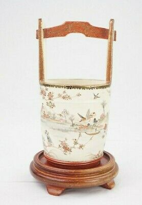 Japanese Kutani Signed Early 20th C Bucket Well Vase 7 3/4 Inches Tall