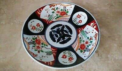 Antique Old Japanese Hand Painted Imari Arita Porcelain Cabinet Plate 10.5""