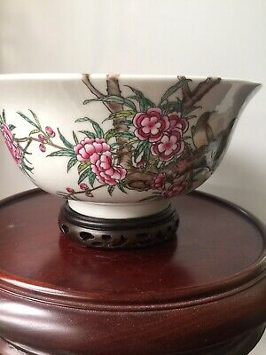 Antique Chinese Famille Rose Bowl w/Six Characters Mark