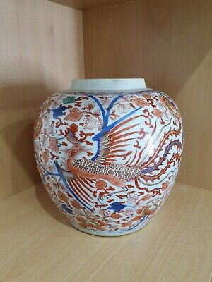 Pretty Chinese Japanese Asian Pottery Antique Ginger Jar Vase