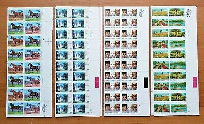 Mint NH US Discount Postage Sheets With Face Value of $102.96 Starting 50%