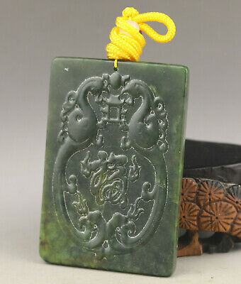 Old Chinese natural hetian green jade hand-carved double phenix pendant