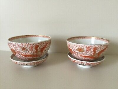 Pair Antique Japanese Bowls With Underplates