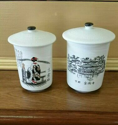 Japanese Signed Pair Tea Cups With Lids Porcelain His Hers Pagoda Geisha Girl