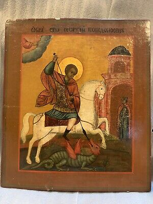 Antique Russian Icon, ST. George The Victorious Late 19th Century,