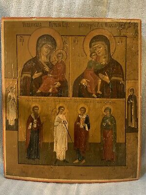 Antique Russian Icon, 3 PRIVATE ICON Late 19th Century,