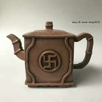 17cm Marked Old Chinese Yixing Zisha Pottery Carved Tea Pot Teapot Kettle APC