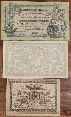 RUSSIA - 3x Bank Notes
