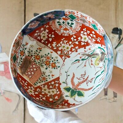 Japanese Antique Imari Ware Porcelain Punch Bowl, Edo period