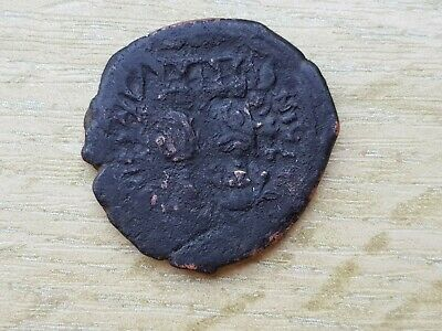 Unresearched Byzantine bronze coin!