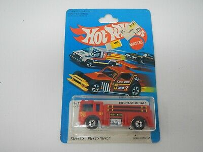 Hot Wheels Fire Eater No. 9640