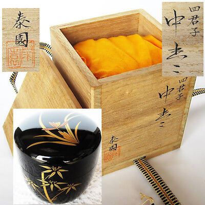Japan lacquerware matcha tea caddy Shikunshi Makie Natsume tea ceremony NT97