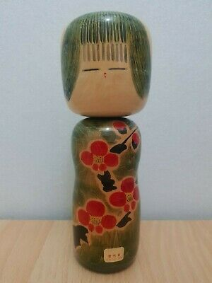 Japan Made Creative Green Kokeshi doll (25 cm)