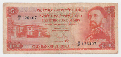 Ethiopia, ND(1961), 5 Dollars, P-19a Pick 19a