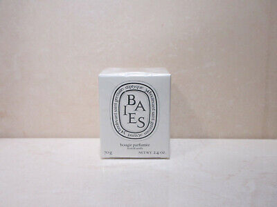 DIPTYQUE BAIES SCENTED INSERT 0.07 OZ BOXED ~ SEE DETAILS