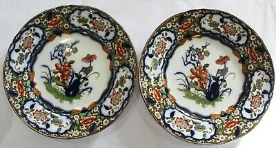 Pair of Antique Mintons M&Co New Stone JAPANESE Plates - Pattern 6891