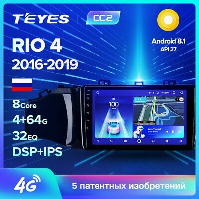 TEYES CC2 For KIA RIO 4 2016 - 2019 Car Radio Multimedia Video Player
