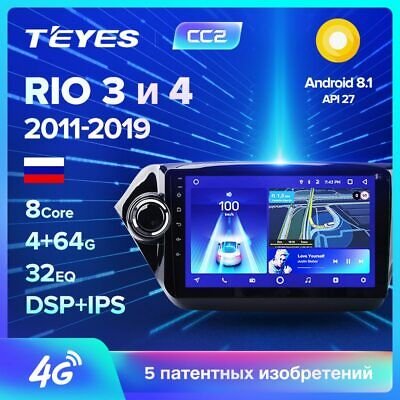 TEYES CC2 For kia rio 3 4 2011 2016 2017 2018 Car Radio Multimedia Video Player