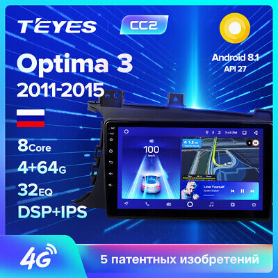 TEYES CC2 For Kia Optima 3 TF 2011-2015 Car Radio Multimedia Video Player