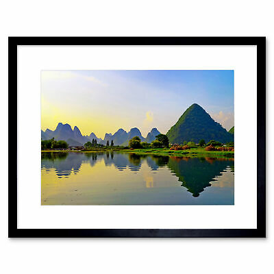 Photo Landscape China Li River Yangshuo Mountains Framed Print 12x16 Inch