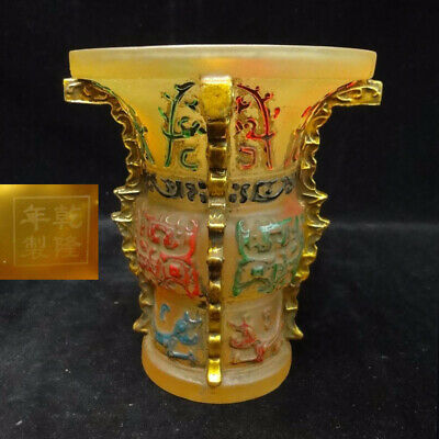 """Rare Antique Chinese Hand Painting """"LiuLi"""" Glass Vase Marked """"QianLong"""" Period"""