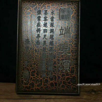 170MM Fine Chinese Natural Agate Hand Carving Writing Materials Inkstone Inkslab