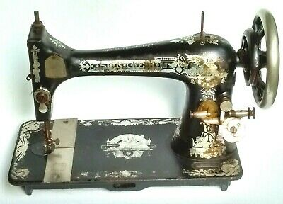 1891 SINGER SPHINX B757174 Treadle Sewing Machine HEAD ONLY