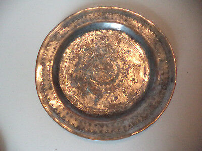 Antique Islamic Middle Eastern Persian Ottoman Turkish Chased Copper Tin Plate!