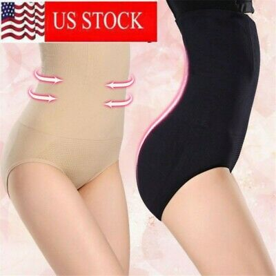 All Day-Shapermint  High-Waisted Tummy Control Empetua Every Day Shaper Panty