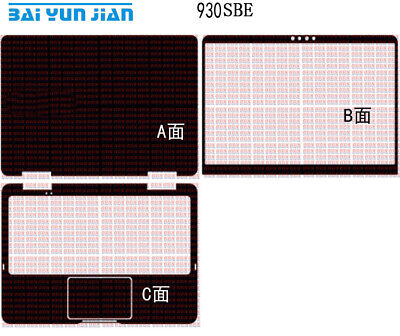 """Laptop Sticker Skin Decal Carbon fiber Cover Protector for SAMSUNG 930SBE 13.3"""""""