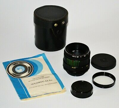 ⭐⭐⭐ EXC! NEVER USED! RUSSIAN USSR HELIOS-44-2 lens, f2/58mm, M42 mount (46)