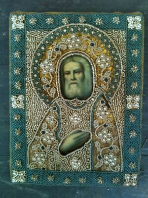 "Antique 19c Russian Orthx Hand Painted Wood Icon ""Serafim Sarovsky"""