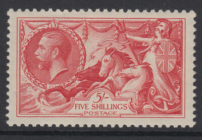 SG 451 5/- Bright Rose Red N74 Re-Engraved Seahorse very fine & fresh V.L.M.Mint